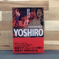 YOSHIRO広石「YOSHIRO 世界を驚かせた伝説の日本人ラテン歌手」