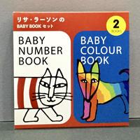 「リサ・ラーソンのBABY BOOK セット」