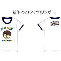 P52Tシャツ(リンガー)