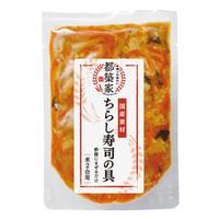 ちらし寿司の具(米2合用)
