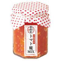 トマト糀MIX