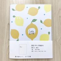 2021年度mizutamaカク手帳 レモン柄白
