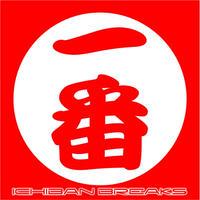 Ichiban Breaks (12'Vinyl)