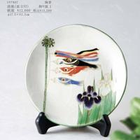 京焼 清風 こいのぼり 飾り皿 皿立付