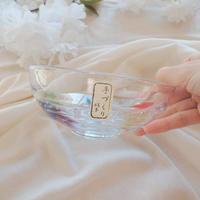 手づくりガラス マルチ鉢 カラー入り