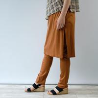 Koyuki スカート付きパンツ 5521840