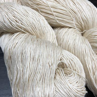 スーピマコーマ糸 生成り糸 (太さ20/4と20/8があります)