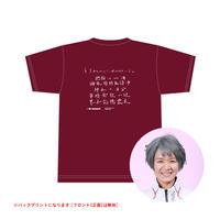 [前田紗希 選手]チャリティ Tシャツ