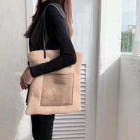 Reversible Boa Bag【3-B】
