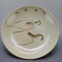 【大皿】祝い絵皿エビ