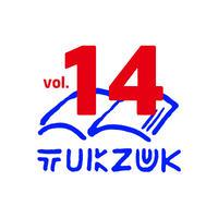 『つくづく』vol.14(特集:Twitter)