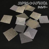 エクセレントプリズム固糊  シルバー 巾約92cm×長さ約100cm