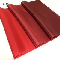 彩歌 3色アソートA-9  約20cm×約20cm(3色各1枚/1袋)