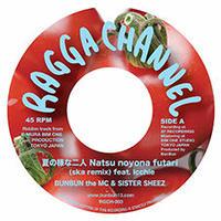 RAGGA CHANNEL / BUNBUN THE MC & SISTER SHEEZ [ 夏の様な二人・Lover like summer ](7インチレコード)