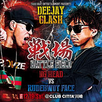 "YARD BEAT 「DEEJAY CLASH""戦場~Battle Field~""(NG HEAD vs RUDEBWOY FACE)& More Artists and Sounds」"