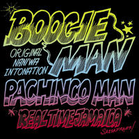 BOOGIE MAN『PACHINCO MAN』(限定7インチレコードアナログ)24/7 RECORDS