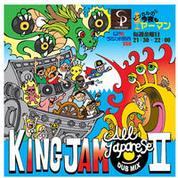 KING JAM 「ALL JAPANESE DUB MIX VOL.2」