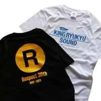 KING RYUKYU SOUND 30th Anniversary T-Shirts 特典オマケCD付き【予約】
