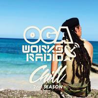 OGA [JAH WORKS] / OGA WORKS RADIO MIX VOL.15 - CHILL 2nd SEASON