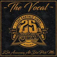 FUJIYAMA 「THE VOCAL」ALL DUB PLATE MIX