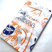 注染てぬぐいCHILL『ゲットオンザバス 紺×オレンジ design by 伊達努』MADE IN JAPAN