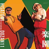HISATOMI feat.DOZAN11)「楽園/VERSION」  7インチ  45
