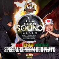 HEMP ZION 「HEMP ZION ANTHEM -BOOM ALL STAR SOUND CLASH 2K18 Edition-」