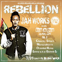 OGA [JAH WORKS]/REBELLION LIVE CD -FINAL AT NIGHT WAX-