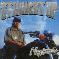 爆音 NANJAMAN /STRAIGHT UP (LP)《12INCH RECORD》レア!