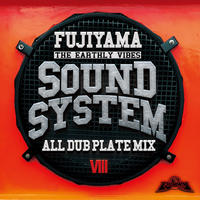 "FUJIYAMA ""SOUND SYSTEM  -ALL DUB PLATE MIX Ⅷ-"""