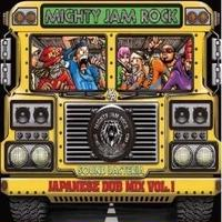 MIGHTY JAM ROCK「SOUND BACTERIA JAPANESE DUB MIX #1」