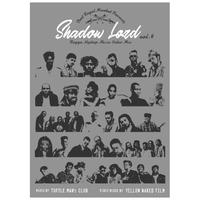 SHADOW LORD 「 RAGGA HIPHOP MUSIC VIDEO MIX- vol.4」MIXED BY TURTLE MAN's CLUB(DVD)