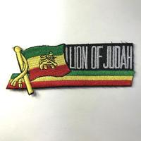 ジャマイカ直輸入 ワッペン LION OF JUDAH アイロン圧着可能