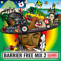 BARRIER FREE/  BARRIER FREE MIX2 復刻版