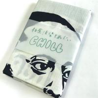 再入荷!注染てぬぐいCHILL『セラシエてぬぐい designed by VOBAHEAD』MADE IN JAPAN