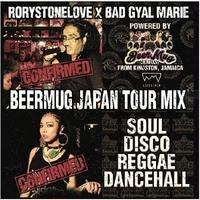 Bad Gyal Marie「Beer Mug Japan Tour CD -Rory Stone Love ×Bad Gyal Marie-」
