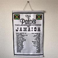 再入荷!ジャマイカ パトワ語タペストリー  (壁掛け)