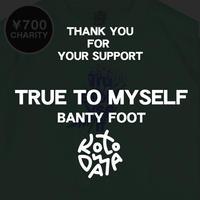 "《KOTODAMA PROJECT》「TRUE TO MYSELF」""MINT"" 〈言霊人〉BANTY FOOT 【 1週間限定販売】"