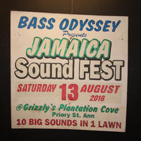 ジャマイカイベントサイン(イベント告知ボード)日本のFUJIYAMAも出演したあのイベント!JAMAICA SOUND FEST[BASS ODYSSEY]