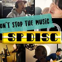 Don't stop the music. スペシャル(mp3データ+ジャケット・歌詞・メッセージ・CD-R付)