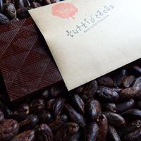 bean to bar ベトナム70% 1kg 割れチョコ