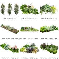 ガーデン素材 9個セット  G9_023