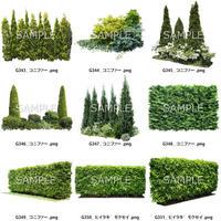 ガーデン素材 9個セット  G9_039