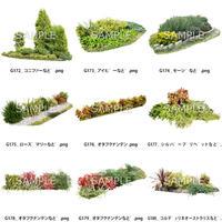 ガーデン素材 9個セット  G9_020