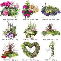 ガーデン素材 9個セット  G9_028