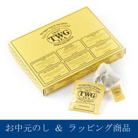 <お中元> Tea Taster Collection