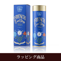 <Gift> French Earl Grey HC