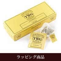 <Gift> Chamomile Teabag