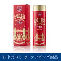 <お中元> English Breakfast Tea HC