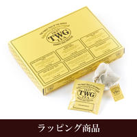 <Gift> Tea Taster Collection